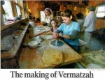The Making of Vermatzah
